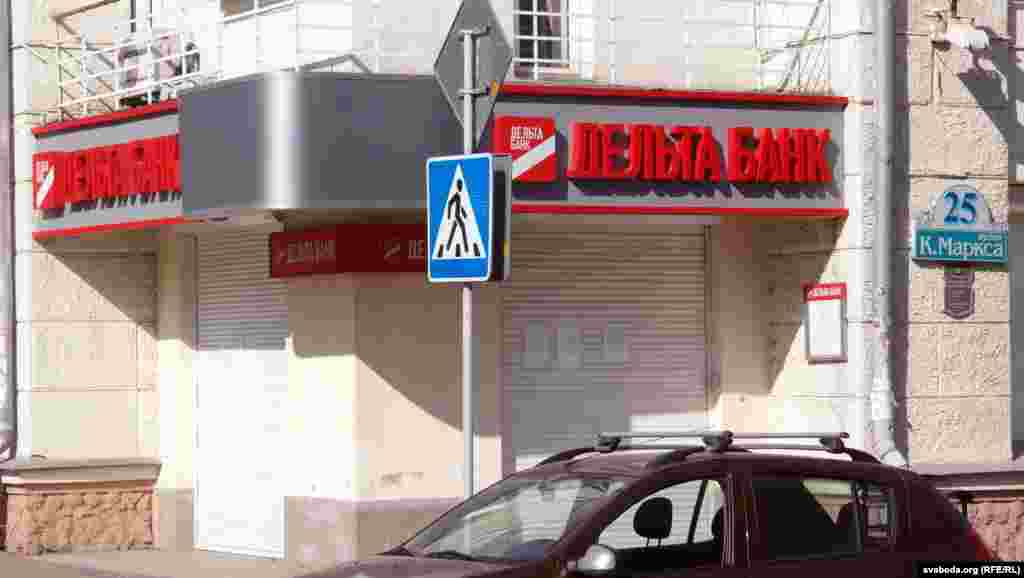 «Дэльта-банк» на Камсамольскай вуліцы