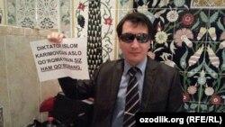 Задержанный в Ташкенте Рахмат Турон.