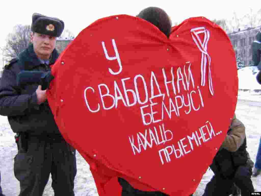 Belarus – A policeman detains young man dressed in Valentine's Day heart in Minsk, 14Feb2007 - 14 лютого, 2007, Мінськ: день святого Валентина. Протягом останніх 10 років молоді активісти в день святого Валентина проводять демонстрації за демократію.