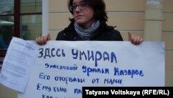 Пикет в память о младенце-мигранте, отнятом у матери и умершем в больнице (Петербург, 22 октября 2015 года)