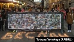 Акция памяти жертв Беслана. Санкт-Петербург, 3 сентября 2017 года