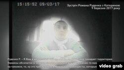 Роман Руденко, якого, згідно з версією слідства, депутат Борислав Розенблат представив як свого компаньйона (стопкадр із відео НАБУ)