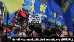 Как в Киеве «провожали» Зеленского на «нормандскую встречу» (фотогалерея)