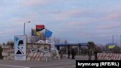 Акція з блокування Криму, Чонгар