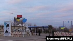 На админгранице Крыма, «Чонгар», архивное фото