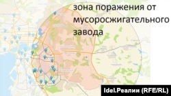 Такой, по мнению активистов, будет зона поражения мусоросжигательного завода под Казанью.