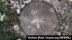 Люк с надписью «Трест Уралсибспецстрой»