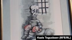 Алматылық суретші Николай Веревочкиннің БАҚ бостандығы туралы салған карикатурасы. (Көрнекі сурет)