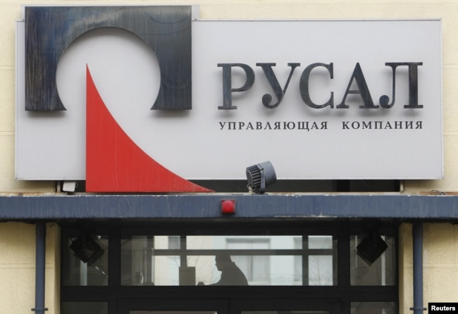 The Moscow offices of United Company Rusal, one of the world's largest aluminum producers. (file photo)