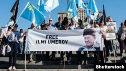 Акція на підтримку Ільмі Умерова