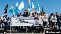 Акция в поддержку Ильми Умерова и других крымских политзаключенных, Киев, 26 августа 2016 года