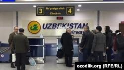 Aerodrom, Uzbekistan, fotoarhiv