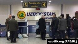 Өзбекстандағы әуежай. Көрнекі сурет
