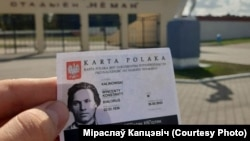 "Some Belarusians are making bogus claims of Polish ancestry to qualify for a ""Polish Card"" that entitles Belarusians to work and study in the EU. (file photo)"