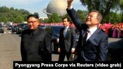 Лидеры Южной и Северной Корей на встрече в Пхеньяне, 18 сентября 2018 года.