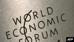 Логотип Всемирного экономического форума.