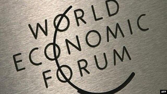 Switzerland -- Logo of the World Economic Forum taken at the Congress Center in Davos, 24Jan2007