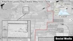 Супутниковий фотознімок обстрілу української території, оприлюднений американською стороною