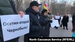 """Митинг против завода """"Электроцинк"""""""