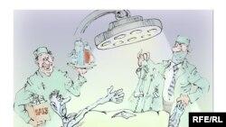 """Лечение денег, дорого Михаил Златковский, """"Люди в белых портмоне"""""""
