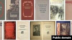 Книга Ивана Козлова «В крымском подполье» была издана множество раз многомиллионными тиражами