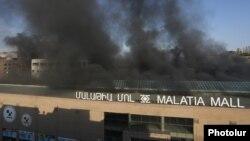 Հրդեհ «Մալաթիա մոլ»-ի շենքում, արխիվ