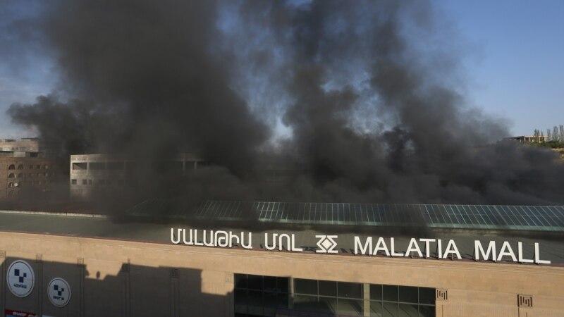 Пожар в ереванском торговом центре «Малатия Молл», есть пострадавшие