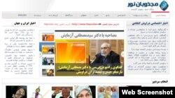 The Majzooban-e Noor homepage