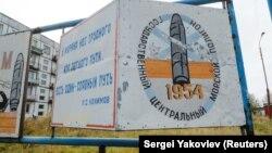 Уличный стенд у военного гарнизона в селе Нёнокса Архангельской области. Октябрь 2018 года.