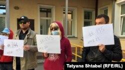 Акция у СПИД-центра в Новосибирске