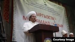 Галоўны муфцій Кіргізстану Рахматула-Хаджы Эгембердыеў