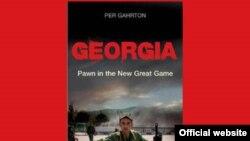 """პერ გარტონის წიგნი """"საქართველო. პაიკი დიდ თამაშში"""""""