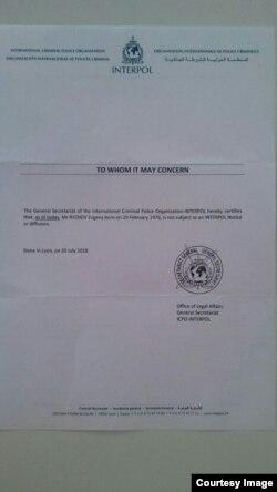 Подтверждение об отмене ордера Интерпола на международный розыск Е.Рыжова