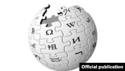 Эмблема интернет-энциклопедии Wikipedia.