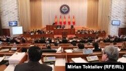 Парламент Кыргызстана.