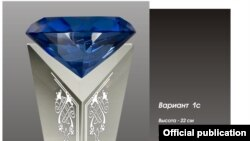 Armenia - the award of Tashir 2011 Armenian music awards in Moscow