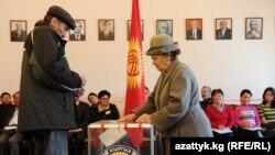 Кыргызстанда парламенттик шайлоо 4-октябрда өтөт.