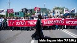 Одно не оставляет сомнений: какое бы название не получил день 17 мая, в Грузии он стал днем противостояния ЛГБТ-сообществу