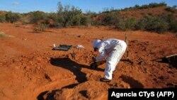 Argentina, arxiv fotosu