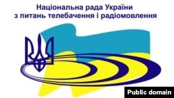 Ukraine – National television and radio broadcasting Council of Ukraine