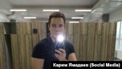 Живущий в Татарстане активист Карим Ямадаев.