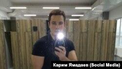 Активист и блогер из Татарстана Карим Ямадаев.