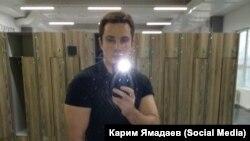 Карим Ямадаев