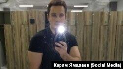 Кәрим Ямадаев