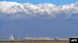 The Bagram base is located north of Kabul.