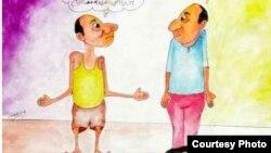Jawad al-Sa'dyň çeken karikaturasy.