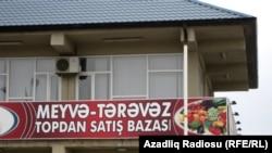 «Meyvəli bazar»