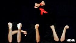 2007-ci ilin dekabrında Tehranda keçirilmiş AIDS sərgisi