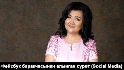 Дильшат Кангельдиева.