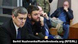 Суд над Олександром Аваковим. Київ, 1 жовтня 2017 року